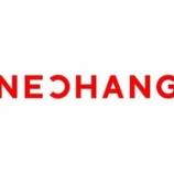 『有田一平保有株ENECHANGE(4169)を三田証券、東海東京証券に担保差入』の画像