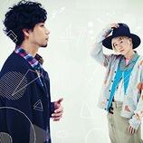 『CD Review:吉田山田「47〔ヨンナナ〕」』の画像