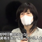 TBSアナ・小島慶子「難民を仲間外れにするな。いじめと同じやぞ」←反論できる?