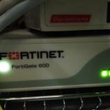 『FortiGateの管理者アカウントを変更する』の画像