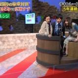 『【元乃木坂46】西野七瀬、アウトォォォォォォォ!!!!!!』の画像