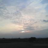 『お彼岸の夕日』の画像