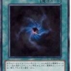 【遊戯王OCG】「闇属性」のモンスターを使用するデュエリスト3名は誰?
