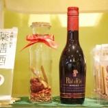 『冷え症の女性にオススメ!赤ワインで漬ける薬膳酒セット』の画像