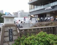 『今度は飯田橋駅のホーム移転』の画像