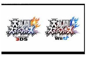 【ゲーム】スマブラの3DS版ってなんであんなに露骨に低画質にしてんの?