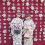 『[イコラブ] 先日、あんりさで浅草に遊びに行ったよ〜!着物久しぶりに着ちゃった…【音嶋莉沙、山本杏奈】』の画像