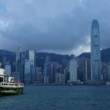 『【香港です バスの旅〜 香港の裏側へ】』の画像