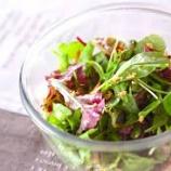 『【低カロリー】サラダのレシピ【ヘルシー】』の画像