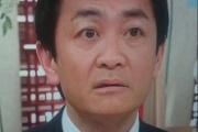 【支持率0%】希望・玉木雄一郎「何でこんなに笑えるんですか!そんなにおかしい質問なんですか!」