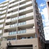 『★売買★8/9地下鉄五条エリア2LDK分譲中古マンション』の画像