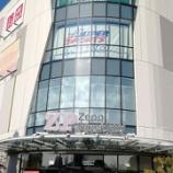『Zepp DiverCity(TOKYO) - ジェムカン聖地巡礼』の画像