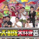 『【乃木坂46】井上小百合 土田晃之とアメトーーク!で共演 !!!』の画像