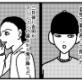 8コマ読切【たまたま】