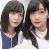 『欅坂46 2期生リレーブログ、2周目は井上梨名!井上梨名が欅坂46になるまでのお話。』の画像