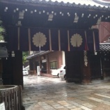 『【雑談】京都・滋賀旅行』の画像