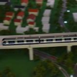 『LRTと共に進む未来のジャカルタ』の画像