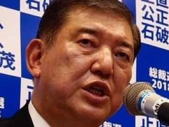 石破茂さんに大スキャンダルの可能性!!! 北朝鮮系のハニトラに引っかかった疑惑wwwwww