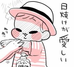 【愛しい息子〜2020年 夏〜】1