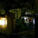 『JAL×はんつ遠藤コラボ企画【山形編】2日め・料亭(亀松閣)』の画像