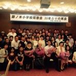 富山市立新庄中学校37回卒業生の同窓会blog(昭和43年4月~昭和44年3月生まれ)
