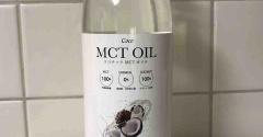 コストコのMCTオイルを買ってみた!ダイエットにプラスするといい理由とは?