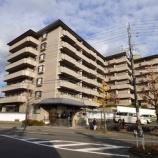 『★売買★12/18宝ヶ池公園近く3LDK分譲中古マンション』の画像