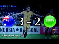 【 ハイライト動画 】日本と同組!オーストラリア×サウジ・・・オーストラリアの1点目が酷すぎワロタw