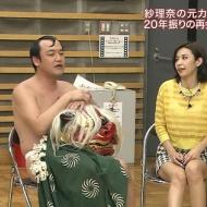【衝撃】鈴木紗理奈(36)と、たむらけんじ(40) 20年前に付き合っていたことが判明wwwww アイドルファンマスター