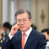 『首相訪韓は徴用工確約が必要、文在寅政権は国際条約も政府間合意も平気で反故にするんだから確約に全く価値がないだろうwww』の画像