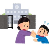 『小学校低学年のご家庭に多い登校の不安』の画像