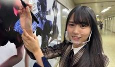 【乃木坂46】乃木坂駅で賀喜遥香の困り顔www