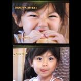 『【乃木坂46】柴田柚菜の幼少期の写真、鮮明すぎる・・・』の画像