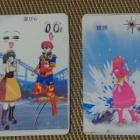 『イーリスオラクルカード☆彡』の画像