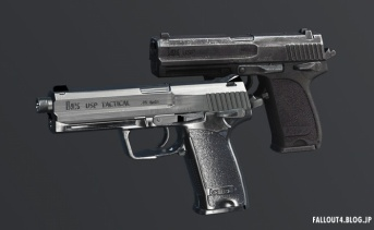 HK USP Match and Tactical