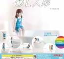 【悲報】『コップのフチ子』が改名で『OL人形』という普通過ぎる名前に! その理由はNHK?