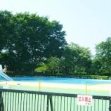 『【定例会一般質問】薬円台公園内プールについて』の画像