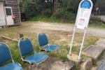 郡津公民館前にゆうゆうバスのほっこりするバス停がある!
