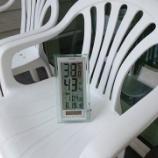 『『令和2年8月20日~エアコン1台で家中均一な温度で快適に暮らす』』の画像