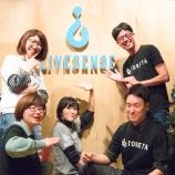 『【トレタWeekly Blog:12月8日〜12月14日 】運動、セッション、新しい仲間。活動的な1週間でした。』の画像
