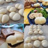 『9月のリクエストレッスン承り中!開催したパン教室のレッスン写真』の画像