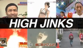【テレビ】  一番最高の 日本のどっきり番組の動画は 選んでいこうぜ。  海外の反応