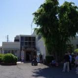 『令和元年蔵敷公民館まつり;東大和市』の画像