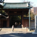 『【東京観光】日本近代教育発祥の地!湯島聖堂』の画像