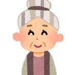 彼女「九州行きたい」ワイ「ばあちゃんちあるから行ったら泊めてもらお!」