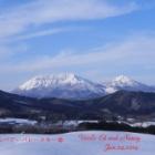 『二つの顔の大山』の画像