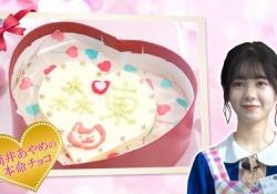 【乃木坂46】4期生製作チョコレート、お前らならどれが食べたい???