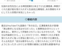 【日向坂46】神回再びwwwしくじり先生傑作選キタァ!!!!!
