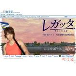 『戸田艇庫でロケ撮影中』の画像