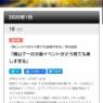 大阪でイベントやります
